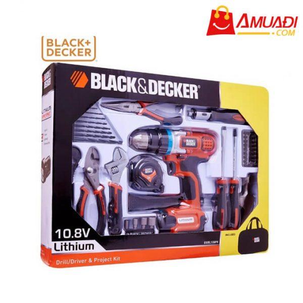 [A595] Máy Khoan Vặn Vít Dùng Pin Black & Decker - EGBL108PK-B1