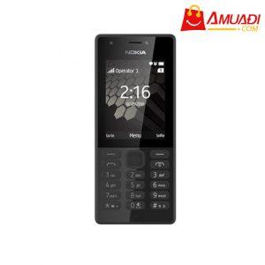 [A766] Nokia N216 RM - 1187